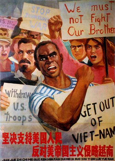 Firmly Support US People Against US Imperialism Invading Vietnam, 1966. Shanghai People's Fine Art Publishing House.