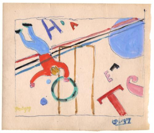 Ivan Puni, Study for a Fresco, 1921. Watercolor. Purchased, the Marie-Louise and Samuel R. Rosenthal Fund.