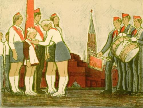 M.G. Roiter, The Inclusion into the Young Pioneers on Red Square, 1975. Color lithograph, courtesy of the Johnson Horrigan Collection