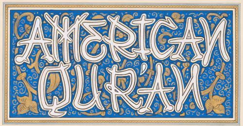 Sandow Birk, American Qur'an, Sura 36a, 2009. Ink, acrylic, and gouache on paper