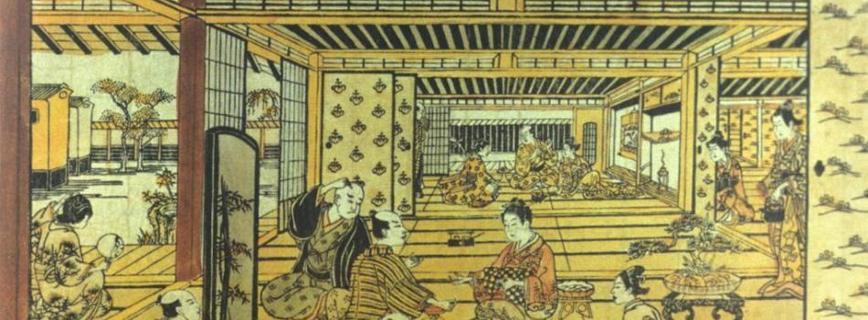 Furuyama Moromasa(History Page Banner)