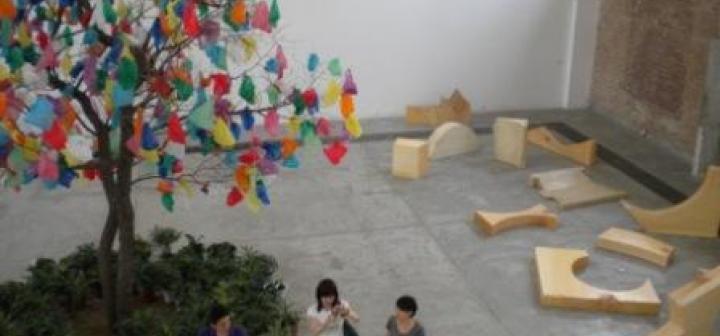 Rem(a)inder exhibition