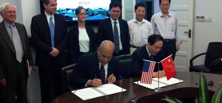 Nanjing Agreement Signing