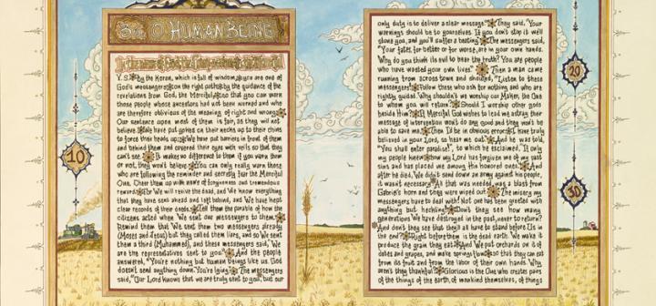 Sandow Birk, American Qur'an, Sura 36a