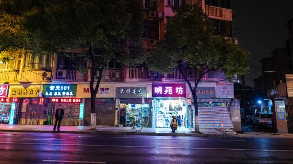 Street in Shanghai at night