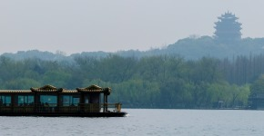 Boat on the lake during GLP trip to China