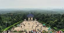 View from top of public park in China from student participating in Grinnell Fellowship
