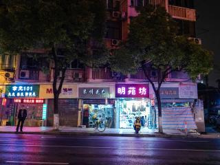 Street in Shanghai at night