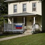 Exterior of Russian House
