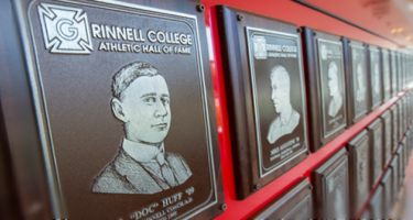 View down the athletics hall of fame