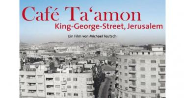 Detail from poster for Cafe Ta'amon: King-George-Street, Jerusalem, ein film von Michael Teustch