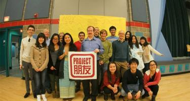 Grinnell College Pengyou Group