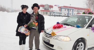 Newlyweds, suburb of Novosibirsk